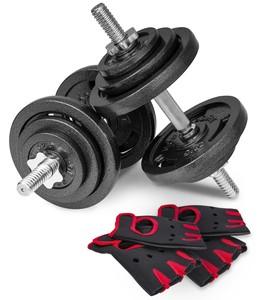 INNE Hantelset Verschiedene Trainingsm/öglichkeiten viele Muskelgruppen trainieren f/ür Krafttraining 20 kg Hanteln 2x10kg kg Hanteln